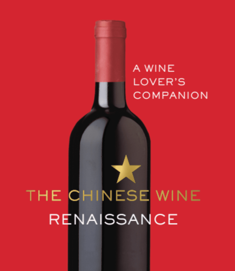 Janet Z Wang launches The Chinese Wine Renaissance